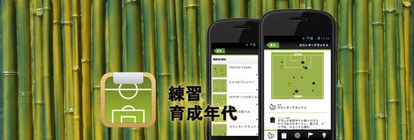 ejercicios_japon