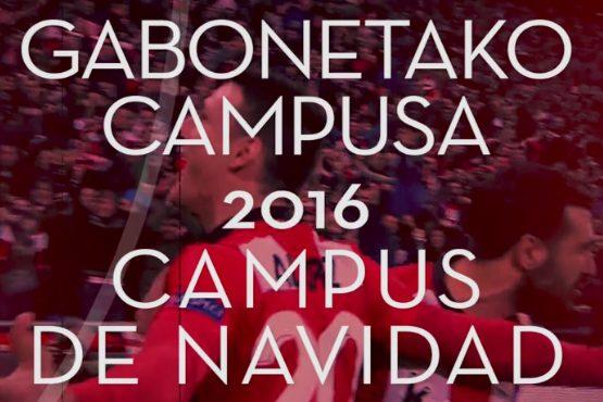 Vídeo promocional Campus Athletic Club Navidad 2016